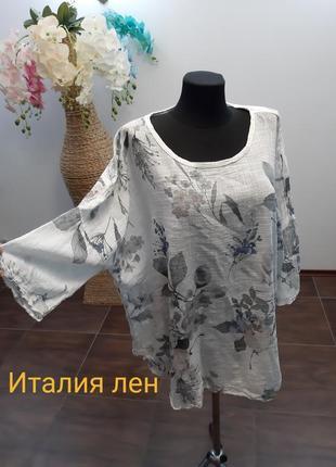 Блуза италия лен
