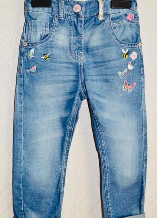 Красивенные джинсы