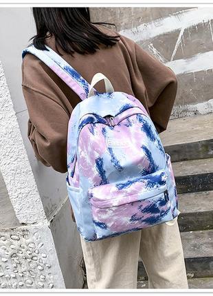 Городской рюкзак принт тай дай синий голубой розовый