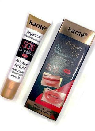 Блеск плампер для губ с аргановым маслом для увеличения объёма lip plump