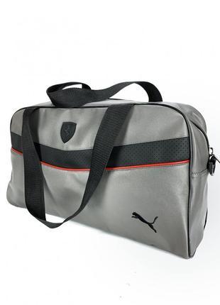 Новинка 🥳 спортивная дорожная сумка из качественного ☝️кожзама с чёрным вышитым лого