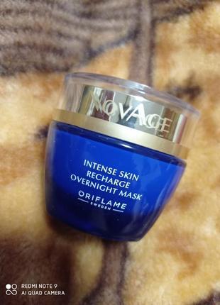 Ночная маска novage oriflame новая несмываемая