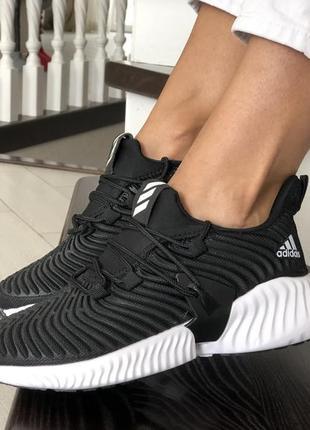 Модные летние кроссовки , черно белые