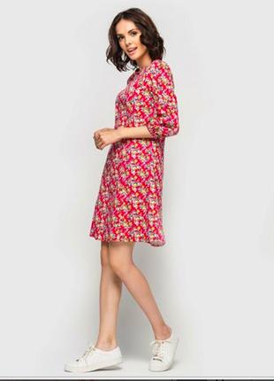 Цветное платье vovk