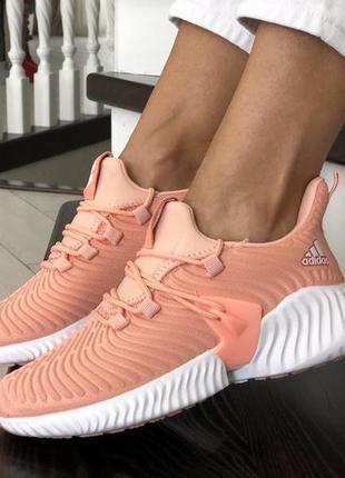 Модные летние кроссовки , персиковый,коралловый