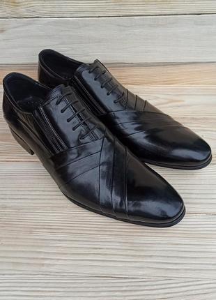 Туфли мужские cyclone кожа