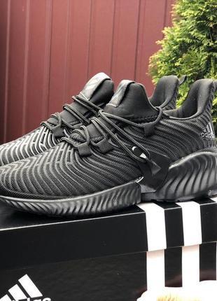 Модные летние кроссовки ,черные