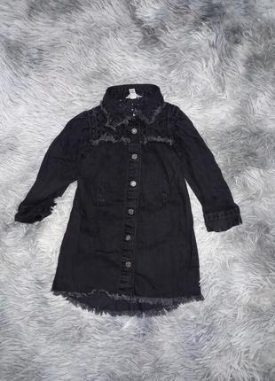 Стильный коттоновый сарафан пиджак 🖤