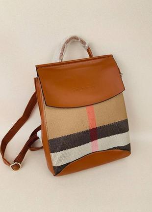 Стильный женский городской рюкзак, люкс