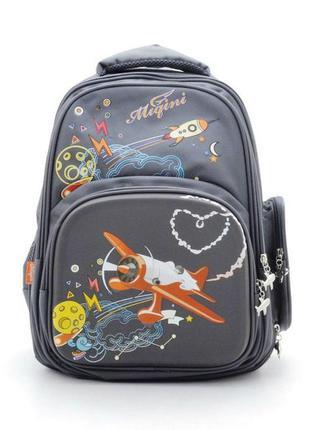 Школьный рюкзак 9971 (3 цвета)