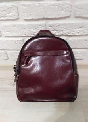 Отличный рюкзак кожа, цвет марсала