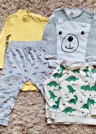 Набор комплект одежды 2-3 года штаны боди реглан свитшот кофта