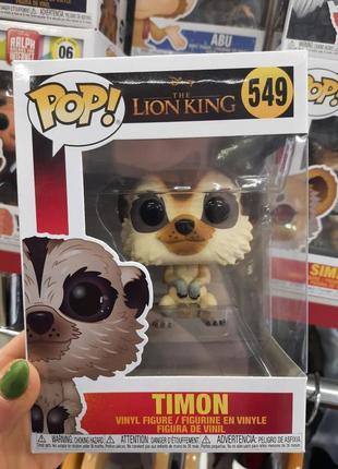 Фигурка disney funko pop 549 король лев the lion king timon тимон фанко поп игрушка