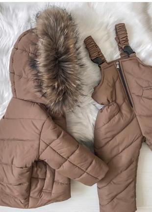 Детский зимний комплект, куртка зимняя детская, комбинезон детский зимний