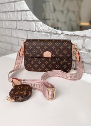 Женская сумка в стиле louis vuitton box pudra.