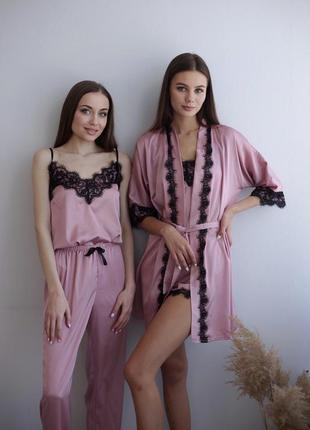 Шелковый пудровый комплект (халат+майка+шорты+штаны)