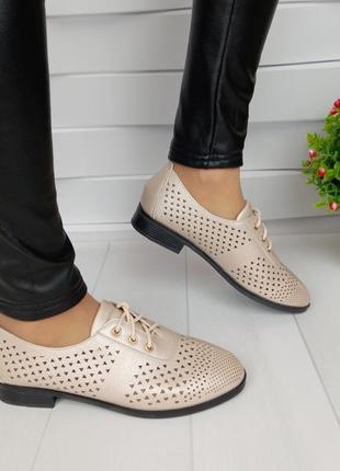 Женские туфли карко на шнурках перфорация
