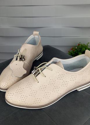 Женские туфли из натуральной кожи перфорация