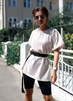Костюм футболка+велосипедки, ремень в комплекте 😍