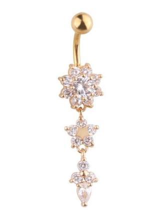 Серьга пирсинг в пупок с двойной подвеской цветок, цвет золото с белыми кристаллами