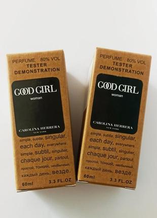 Good girl стойкие тестер из эмиратов 60мл,шлефовые духи,очень стойкие