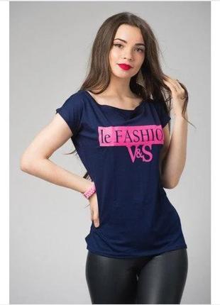 Качественные футболки от производителя!