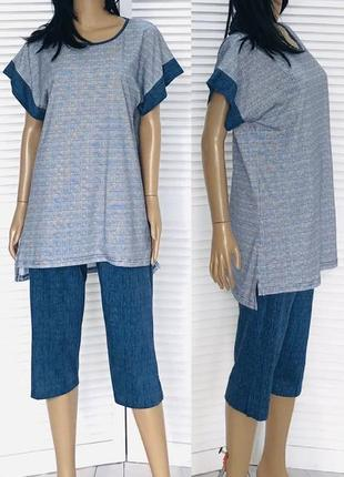 Женский летний хлопковый костюм футболка и бриджи большого размера