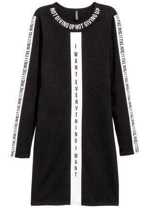 Черное платье, 36р (s), вискоза 65%, полиэстер 30%, эластан 5%2