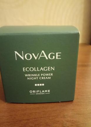 Ночной крем против морщин novage ecollagen wrinkle power 30+
