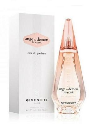 Givenchy ange ou demon le secret 30 мл оригинал