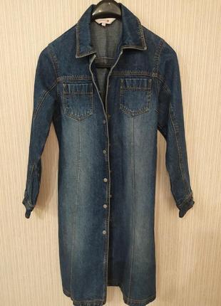 Esprit модный джинсовый тренч