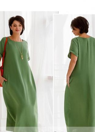 Легкое длинное платье-сарафан сободное батал 46-48, 50-52, 54-56, 58-60, 62-64  (541)