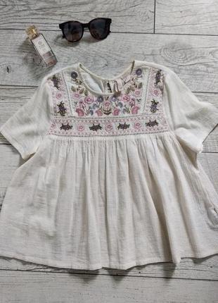 Класна блуза