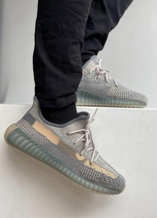Отличные мужские кроссовки adidas yeezy boost 350 v2 серые с бежевым