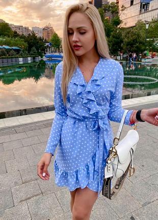Стильное платье на запах рюша