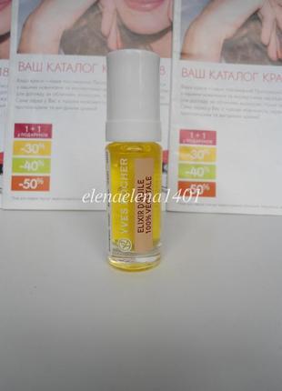 Супер средство !растительное масло-эликсир для ногтей ив роше,5 мл,восстановление ногтей
