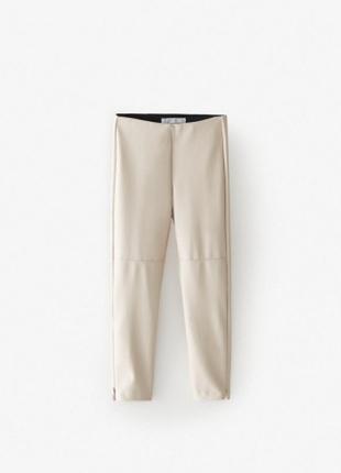 Штаны под кожу , кожаные лосины zara, кожаные брюки,кожанные леггинсы,дженгинсы