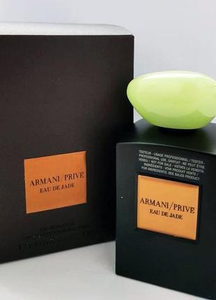 Giorgio armani prive eau de jade парфюмированная вода