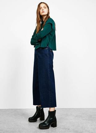 Хит сезона - джинсовые кюлоты с бахромой / высокая посадка / клёш / джинсы