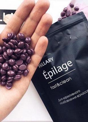 Натуральный воск для эпиляции hillary epilage, 100 гр