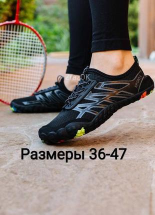 Черные кроссовки аквашузы коралки кеды для спорта плаванья пляжа большие размеры 36-41 42