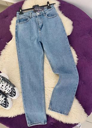 Однотонные джинсы мом в наличии качество италия