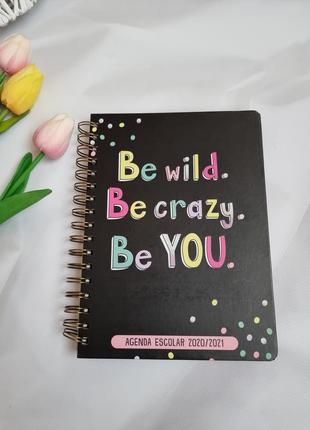 Большой ежедневник для девочки с наклейками