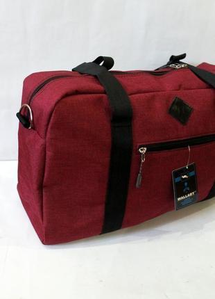 Сумка, сумка женская, сумка спортивная, дорожная сумка, ручная кладь, бордо