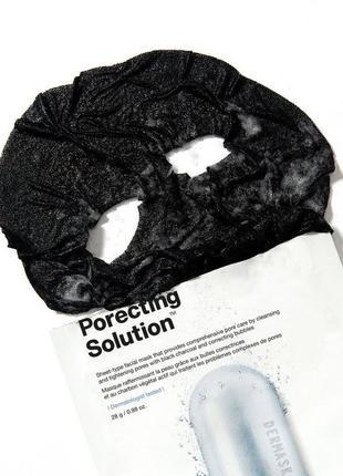 Тканинна маска dr.jart+ porecting solution
