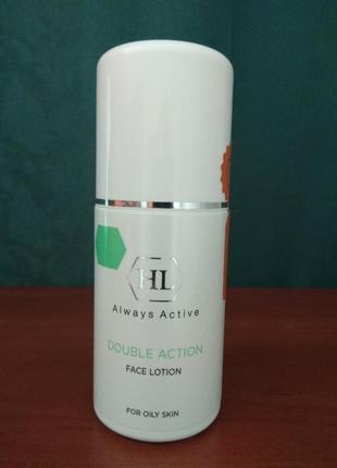 Лосьйон для обличчя double action face lotion від holy land