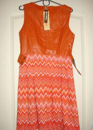 Яркое платье кожзам распродажа
