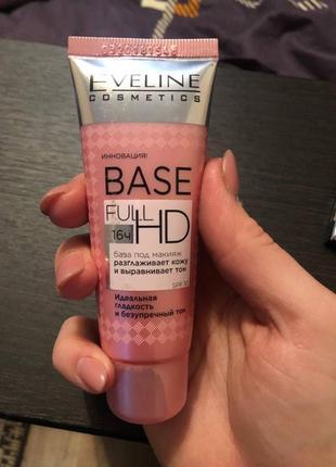 База для макияжа от eveline