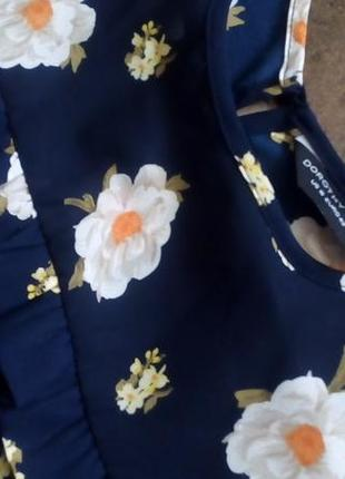 Блузка нарядная, красивая, 10-12.