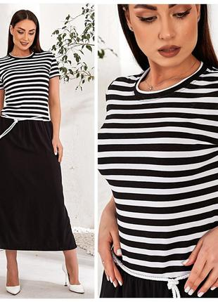 Стильное платье морячка